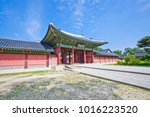 Korean Traditional Buildings  ...