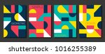 set of 4 simple geometric... | Shutterstock .eps vector #1016255389