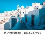 pyrgos  santorini  greece.... | Shutterstock . vector #1016257993