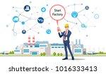 engineer and smart factory... | Shutterstock .eps vector #1016333413