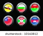 Flag icon set (part 5 - Brunei, Bulgaria, Burkina Faso, Burma, Burundi, Cambodia )