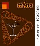 menu design template | Shutterstock . vector #101639200