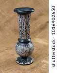 Egyptian Vase  Souvenirs From...