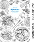 asian food engraved sketch.... | Shutterstock .eps vector #1016404390