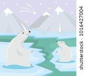 international polar bear day... | Shutterstock .eps vector #1016427004