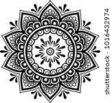 mandala pattern black and white ... | Shutterstock .eps vector #1016432974