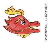 cute head red dragon animal... | Shutterstock .eps vector #1016459014