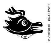cute head dragon animal... | Shutterstock .eps vector #1016459044