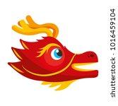 cute head red dragon animal... | Shutterstock .eps vector #1016459104