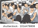 illustration of crowded metro ... | Shutterstock .eps vector #1016478808