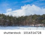 the smoke and the clouds of the ... | Shutterstock . vector #1016516728