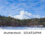 snow scene  volcanic smoke in... | Shutterstock . vector #1016516944