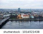 15.11.2017. riga latvia. the... | Shutterstock . vector #1016521438