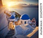 Fira Town Santorini Island Greece - Fine Art prints