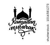 hqnd drawn lettering ramadan... | Shutterstock .eps vector #1016581273