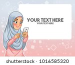 muslim woman wearing headscarf... | Shutterstock .eps vector #1016585320