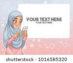 muslim woman wearing headscarf... | Shutterstock .eps vector #1016585320