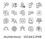 translation line icon set.... | Shutterstock .eps vector #1016611948