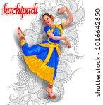 illustration of indian... | Shutterstock .eps vector #1016642650