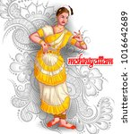 illustration of indian... | Shutterstock .eps vector #1016642689