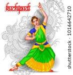 illustration of indian... | Shutterstock .eps vector #1016642710
