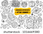 drawing of top view iftar... | Shutterstock .eps vector #1016669380