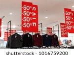 big winter sale  spring coming  ... | Shutterstock . vector #1016759200