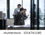 positive workplace concept.... | Shutterstock . vector #1016761180