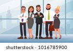 business team in an office on a ... | Shutterstock .eps vector #1016785900