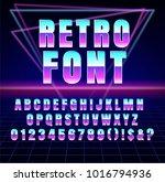 shiny chrome alphabet in 80s... | Shutterstock .eps vector #1016794936