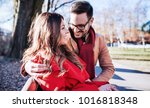 romantic couple enjoying in...   Shutterstock . vector #1016818348
