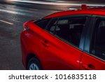 moscow  russia   october 25 ... | Shutterstock . vector #1016835118
