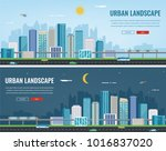 day and night urban landscape.... | Shutterstock .eps vector #1016837020