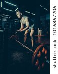 handsome weightlifter preparing ... | Shutterstock . vector #1016867206