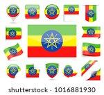 ethiopia flag set   vector...   Shutterstock .eps vector #1016881930