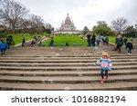 paris  france   january 02 ... | Shutterstock . vector #1016882194