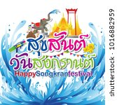 thai alphabet happy songkran... | Shutterstock .eps vector #1016882959