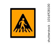 street sign crossing template... | Shutterstock .eps vector #1016928100