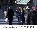 paris  france   january 03 ... | Shutterstock . vector #1016941954