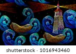 embroidery lighthouse boat sea... | Shutterstock .eps vector #1016943460