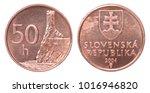 50 slovakian halier with image... | Shutterstock . vector #1016946820