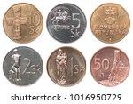 full set of slovak coins... | Shutterstock . vector #1016950729