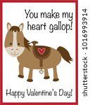 you make my heart gallop... | Shutterstock .eps vector #1016993914