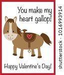you make my heart gallop... | Shutterstock .eps vector #1016993914