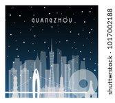 winter night in guangzhou.... | Shutterstock .eps vector #1017002188