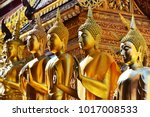 Wat Phra That Doi Suthep, a Buddhist temple in Chiang Mai Province, Thailand