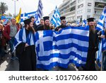 athens  greece  february 4 2018 ... | Shutterstock . vector #1017067600