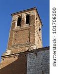 Tordesillas Bell Tower - stock photo