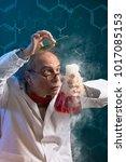 crazy chemist scientist... | Shutterstock . vector #1017085153