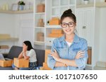 sme business concept. young... | Shutterstock . vector #1017107650